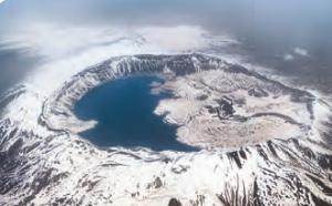 Fotoğraf 1.133 Nemrut Gölü (Bitlis)