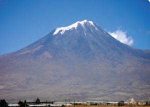 Fotoğraf 1.30 Ağrı Dağı, volkanizmayla oluşmuştur.