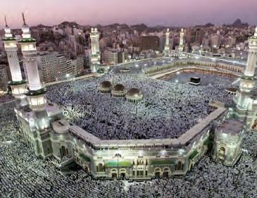 Fotoğraf 3.25 Mekke, İslam kültürü açısından önemli bir simgedir.
