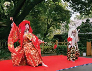Fotoğraf 3.29 Japon geleneksel halk danslarından bir görünüm