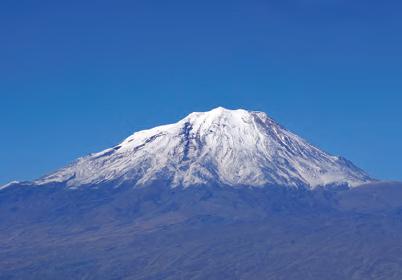 Fotoğraf 3.6 Ağrı Dağı, ülkemizdeki dağlık bölgede yer almaktadır.